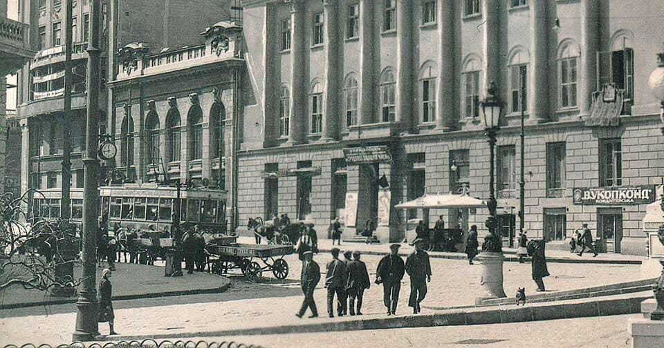 Старая Одесса: подборка атмосферных фотографий, сделанных много лет назад, - ФОТО, фото-3