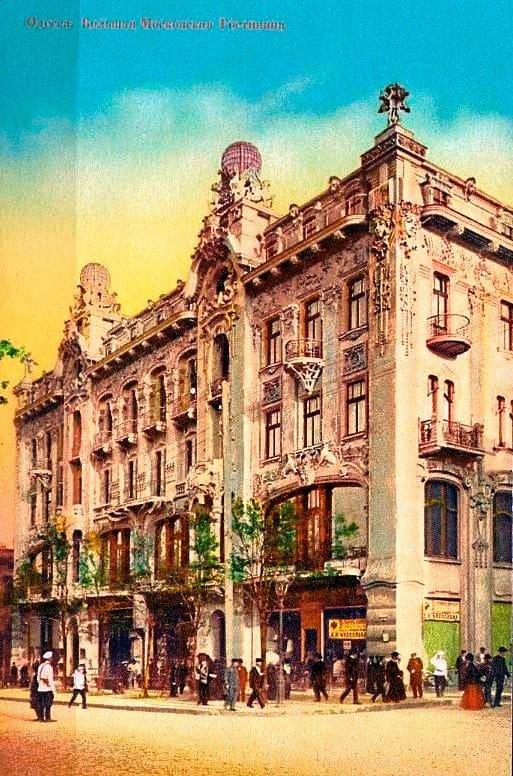 Старая Одесса: подборка атмосферных фотографий, сделанных много лет назад, - ФОТО, фото-4