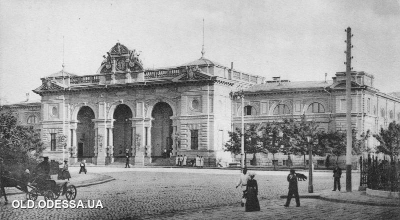 Как менялся Одесский железнодорожный вокзал от императора Александра II до СССР, - ФОТО, фото-1