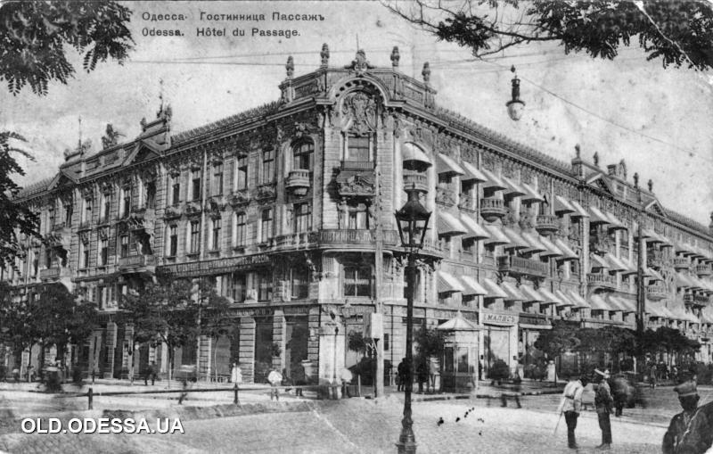 Как в Одессе появился Пассаж и что в нем было раньше, - ФОТО, фото-1