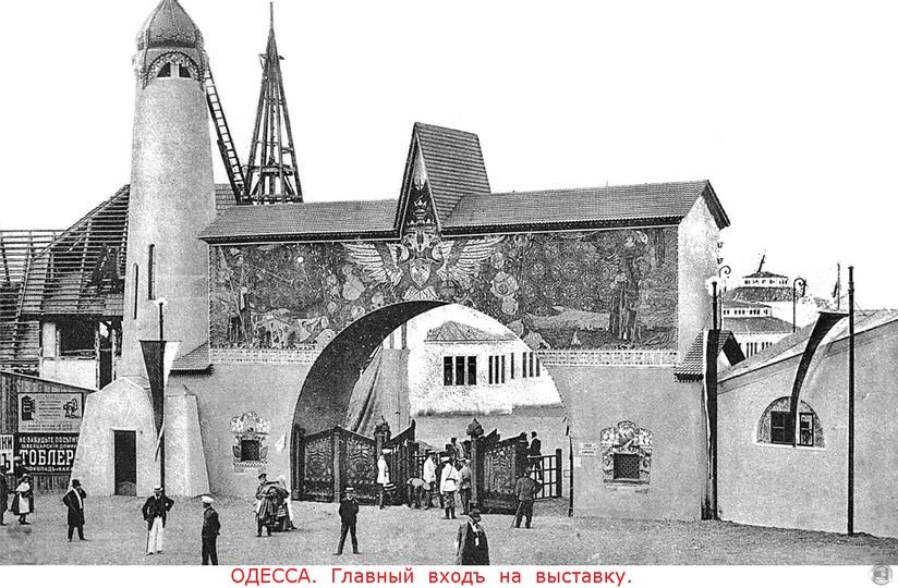 Старая Одесса: подборка атмосферных кадров, сделанных много лет назад, - ФОТО, фото-6