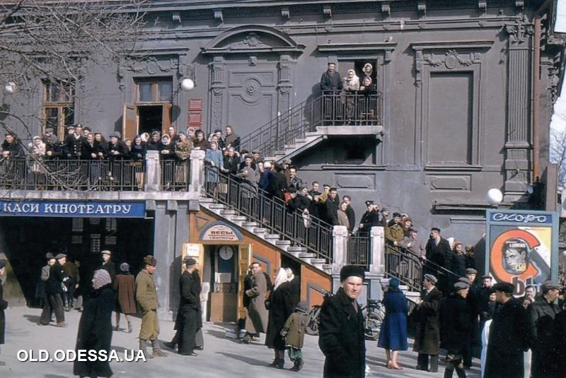 Старая Одесса: подборка атмосферных кадров, сделанных много лет назад, - ФОТО, фото-8