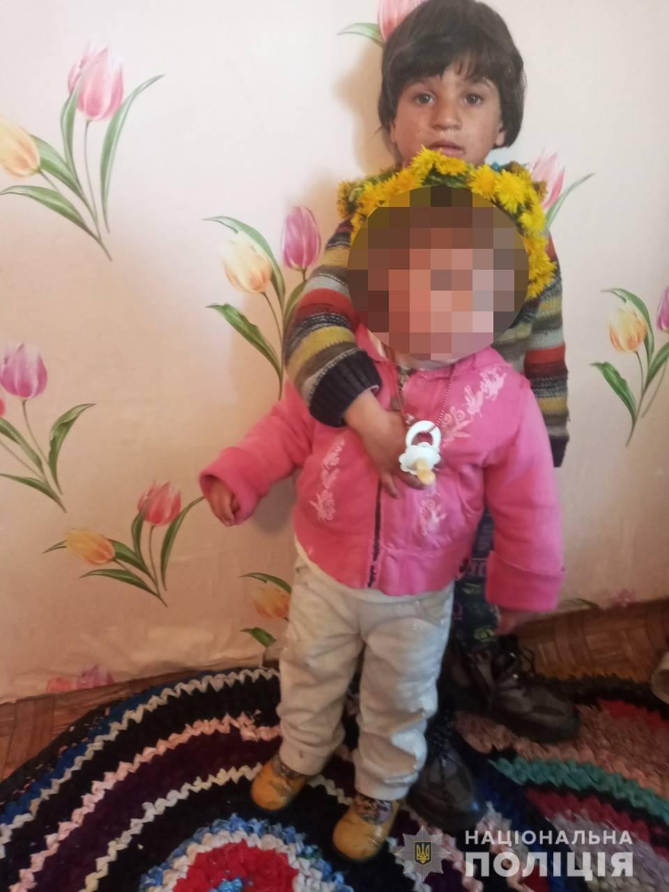 Разыскивает полиция: в Одесской области пропала 4-летняя девочка, - ФОТО, фото-1