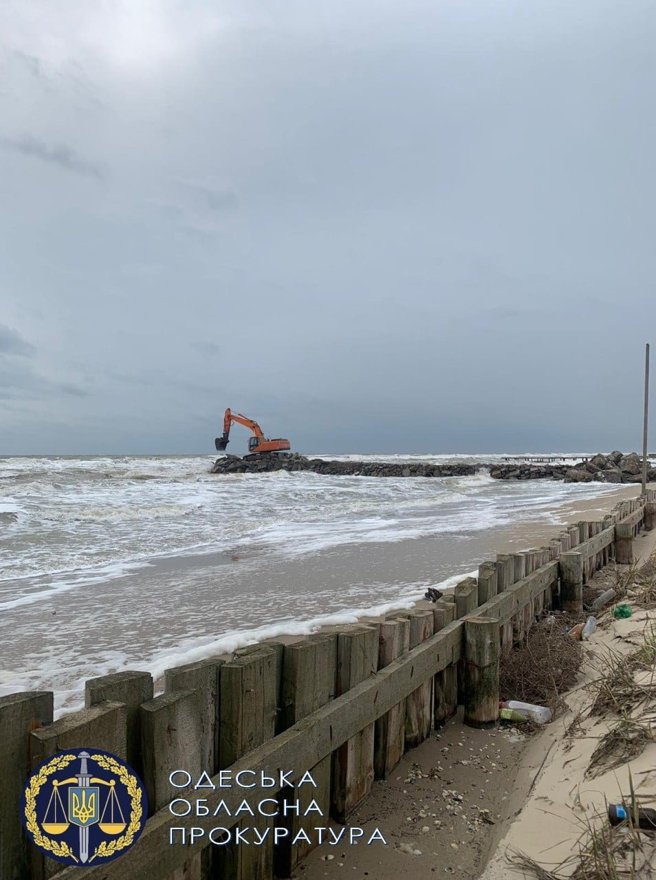 В Одесской области началось незаконное строительство причала, - ФОТО, фото-1