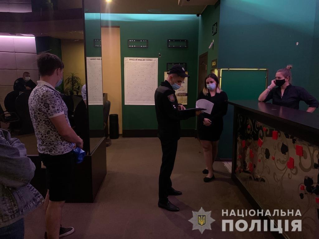 В Одессе полицейские закрыли подпольное казино, - ФОТО , фото-1