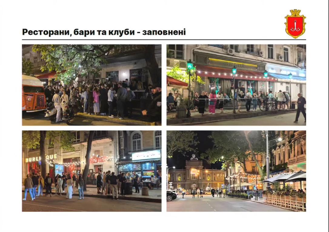 """""""Проект удался"""": как работала пешеходная зона в центре Одессы, - ФОТО, фото-3"""
