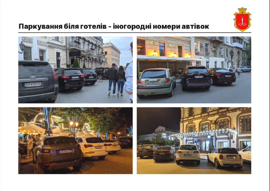 """""""Проект удался"""": как работала пешеходная зона в центре Одессы, - ФОТО, фото-2"""