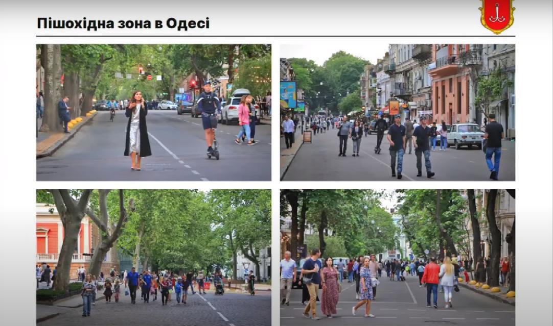 """""""Проект удался"""": как работала пешеходная зона в центре Одессы, - ФОТО, фото-1"""