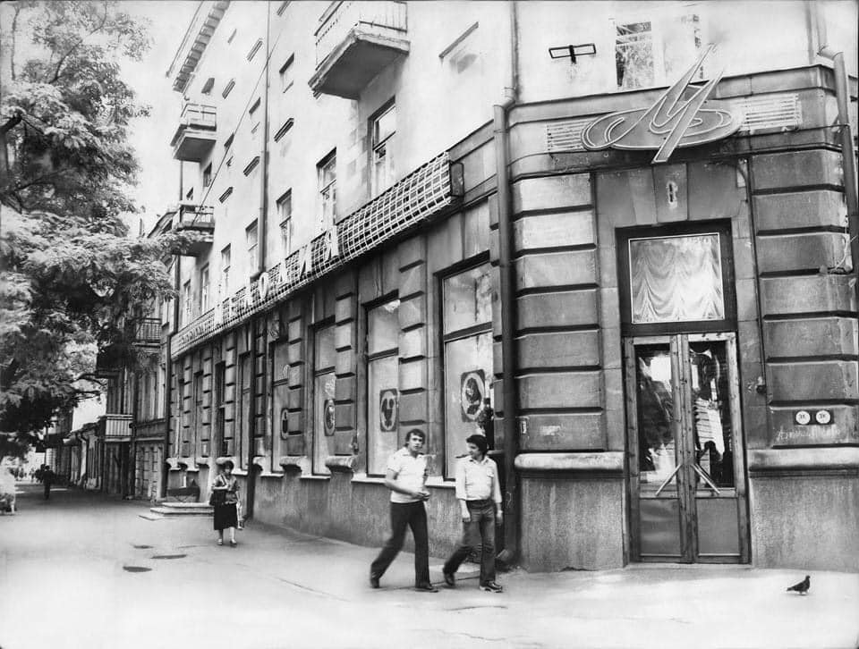 Старая Одесса: подборка атмосферных фотографий, сделанных много лет назад, - ФОТО, фото-6