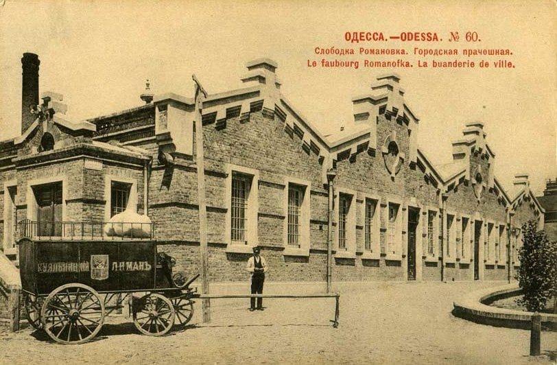 Старая Одесса: подборка атмосферных фотографий, сделанных много лет назад, - ФОТО, фото-8