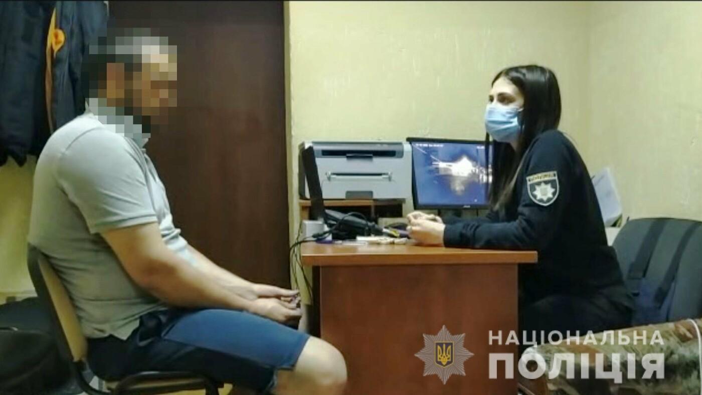 Душил до потери сознания и грабил: в Одессе задержали жителя Донецкой области, - ФОТО, фото-1