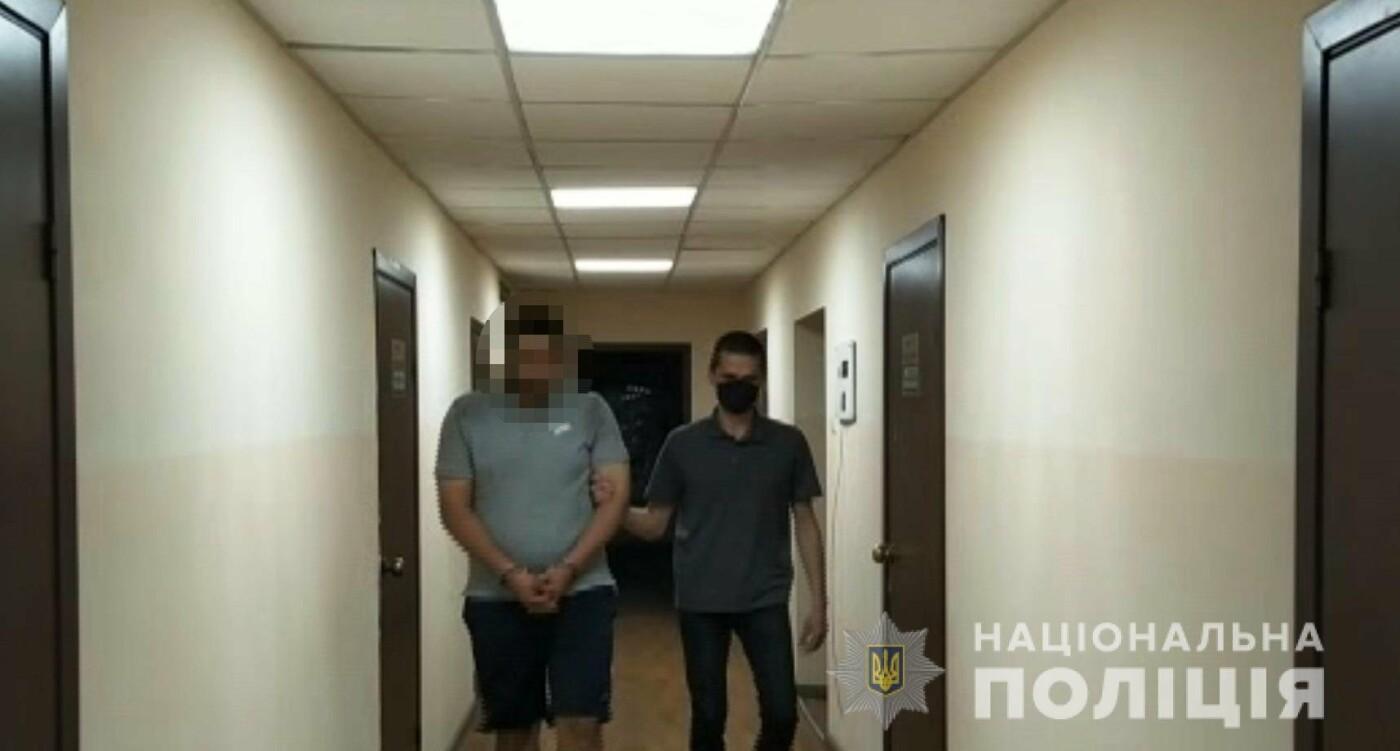 Душил до потери сознания и грабил: в Одессе задержали жителя Донецкой области, - ФОТО, фото-2