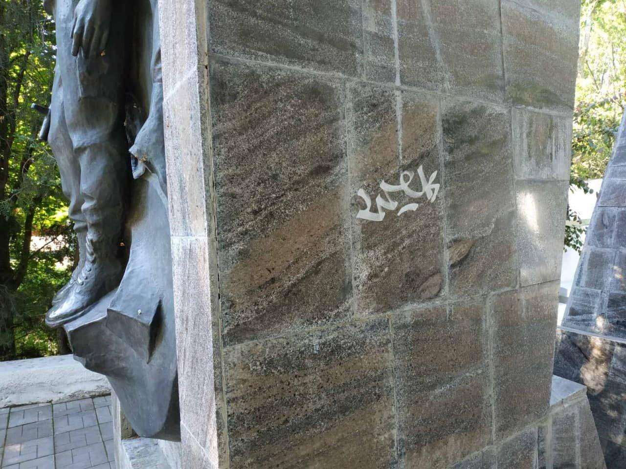 В Одессе вандалы обрисовали памятник воинам-интернационалистам, - ФОТО, фото-3