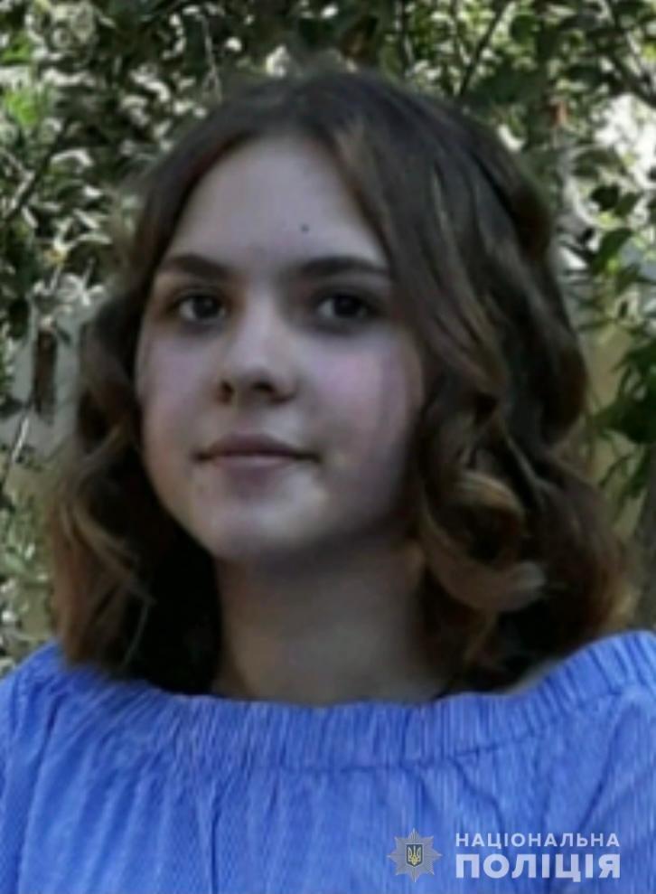 В Одессе разыскивают подростка, - ФОТО, фото-1
