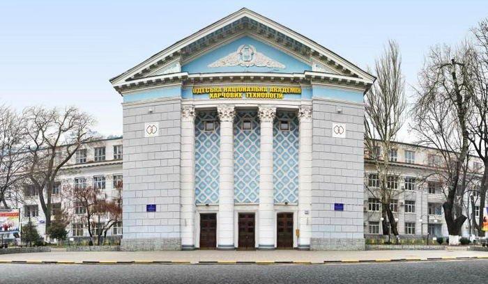 Поступление 2021: сколько стоит учиться в одесских вузах, фото-1