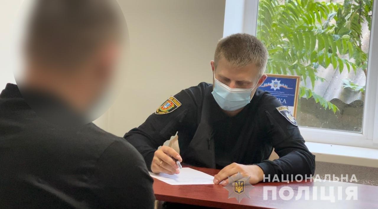 Полицейские поймали в Одесской области двух молодых грабителей, - ФОТО , фото-2