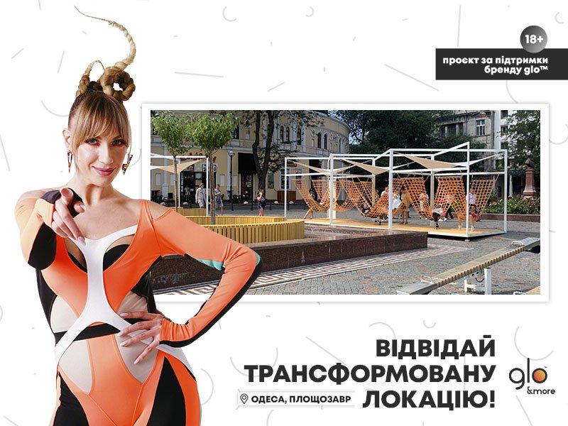Трансформація Грецької площі завершилася: трансформована локація чекає на відвідувачів, фото-1