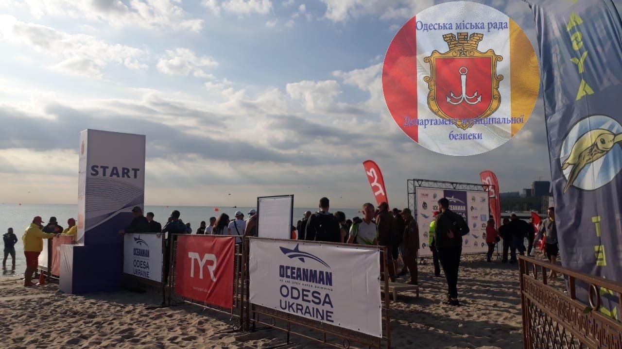 В Одессе стартовали международные соревнования на воде, - ФОТО, фото-2