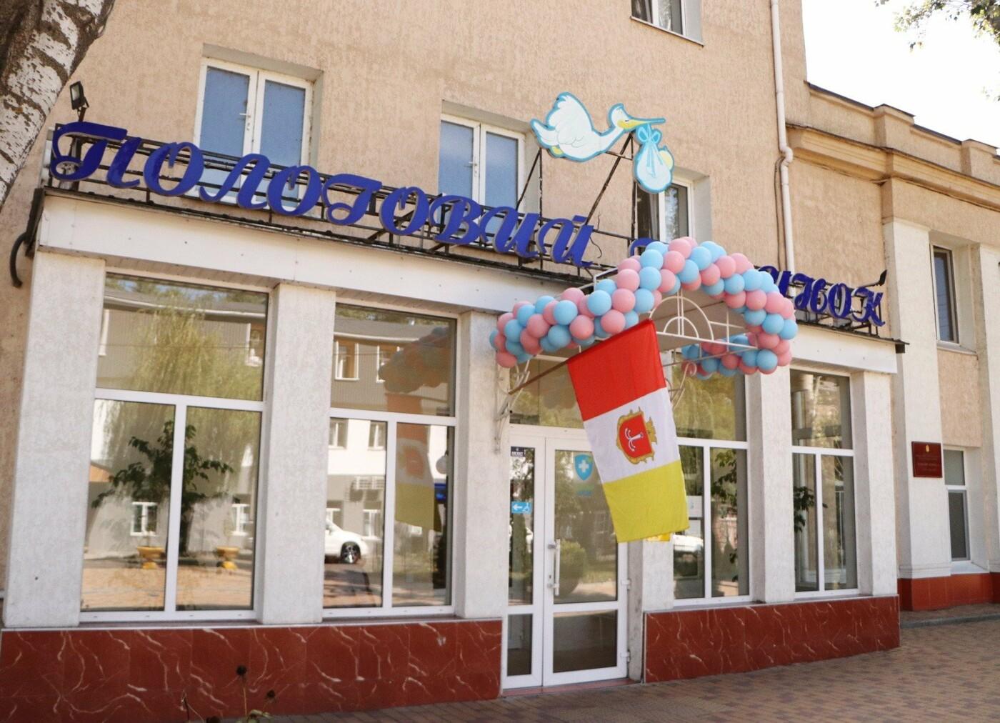 Мэрия поздравила новорожденных: в День города в Одессе родилось 34 малыша, - ФОТО , фото-1