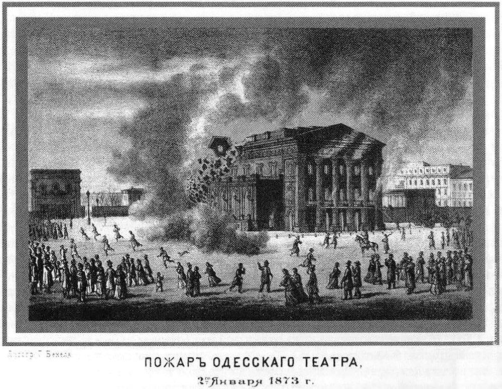История Одесского оперного театра: пожары, призраки и магическое зеркало, - ФОТО , фото-2