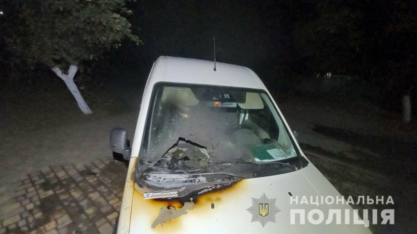 В Одесской области неизвестный поджёг автомобиль, - ФОТО , фото-1