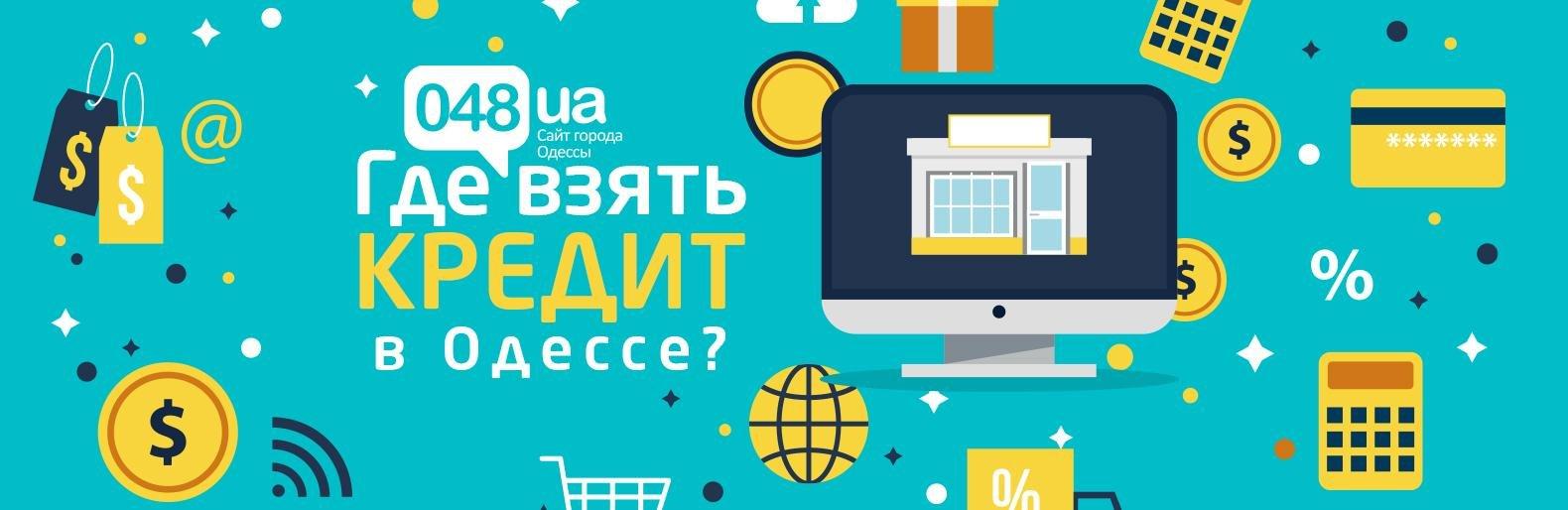 оформить кредит через интернет vam-groshi.com.ua срок давности судебного иска по кредиту
