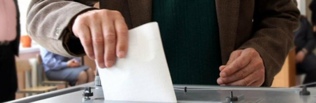 25 жовтня - вибори до місцевих рад
