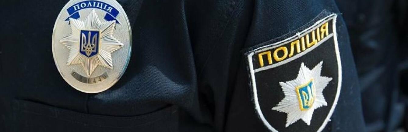 Одесские полицейские задержали мужчину, который гулял с пистолетом, - ФОТО, ВИДЕО0