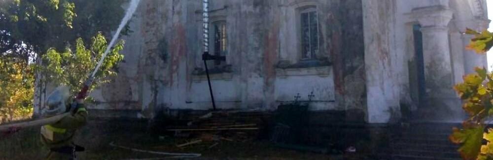 В Одесской области в православный праздник молния зажгла церковь,-ФОТО0