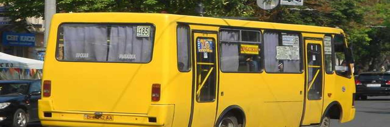 В Одессе избили водителя маршрутки за то, что не взял стоячих пассажиров0