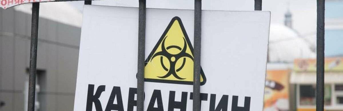 В Одесской области снова появились красные зоны карантина, - ФОТО0