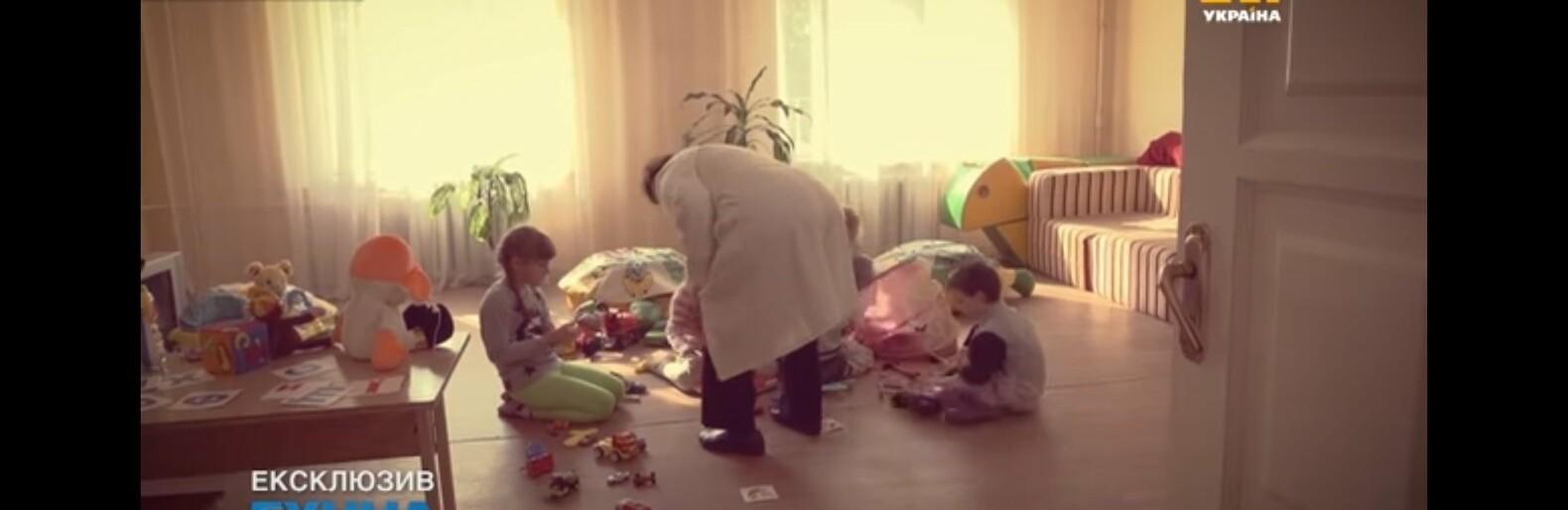 Изнасилование детей в Одесской области: появились показания подопечных Дома ребенка, медсестры прошли полиграф, - ВИДЕО0