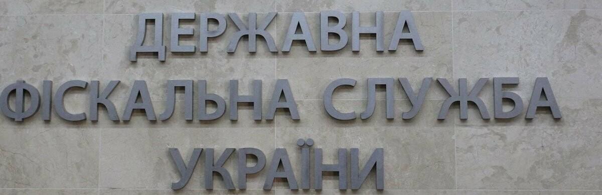 В Одессе мошенники пытались завладеть зданием фискальной службы, - ФОТО0
