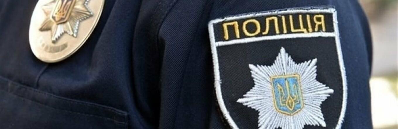 В Одесской области полиция задержала девушку, которая фотографирова...0