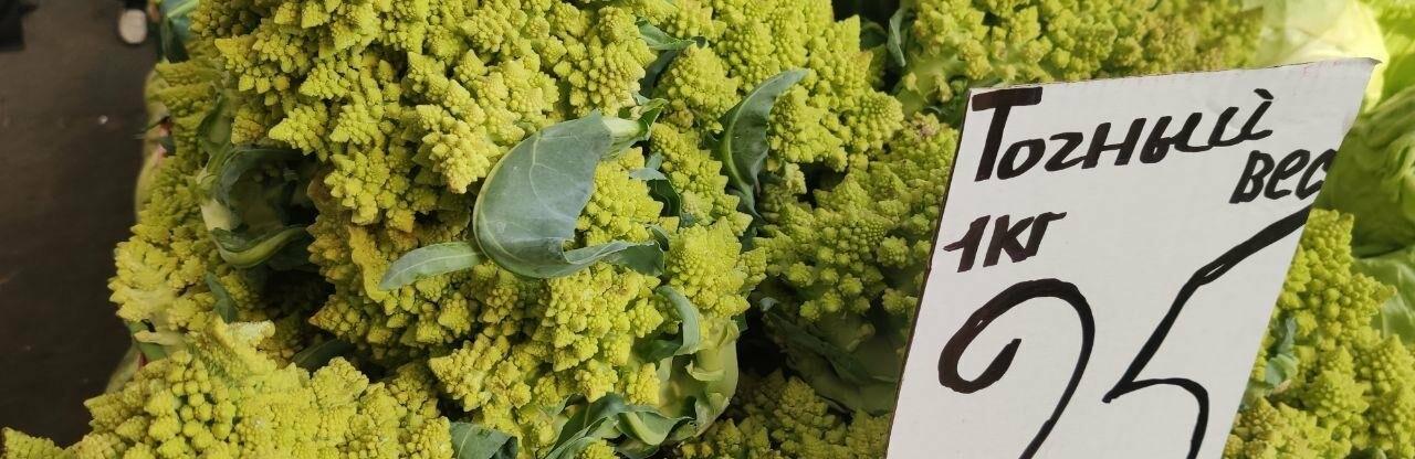 Маслята, малина, манго: почем в Одессе на Привозе овощи и фрукты, -...0