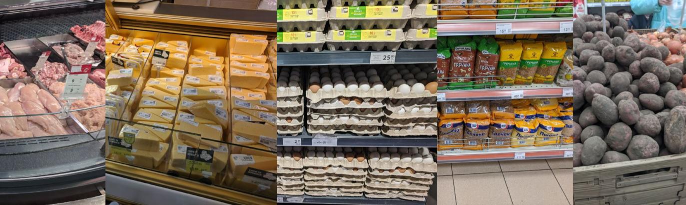 Супермаркеты Одессы: где дешевле продукты, - ФОТО0