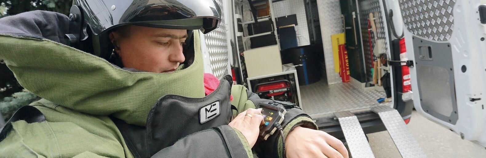 Полиция проверяет информацию о минировании одного из участков ТИК в...0