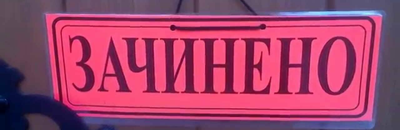 Локдаун в Одессе: что закроют 8 января0