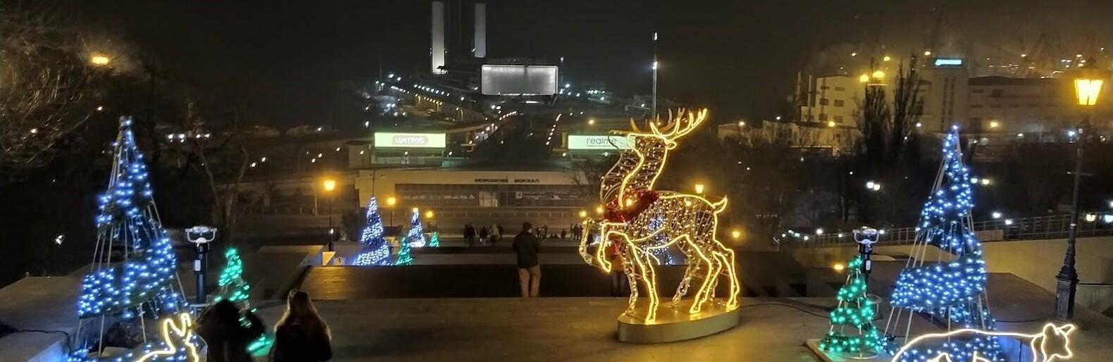 В Одессу на Новый год нагрянет циклон Кира: погода сегодня0