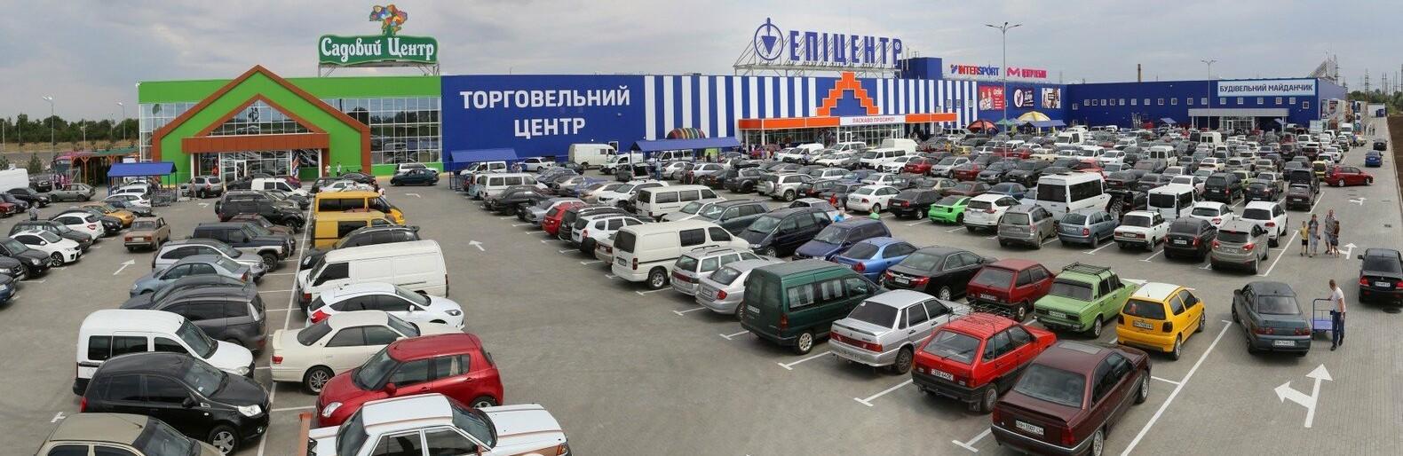 """Одесский """"Эпицентр"""" нашёл лазейку в карантинных ограничениях, - ВИД...0"""