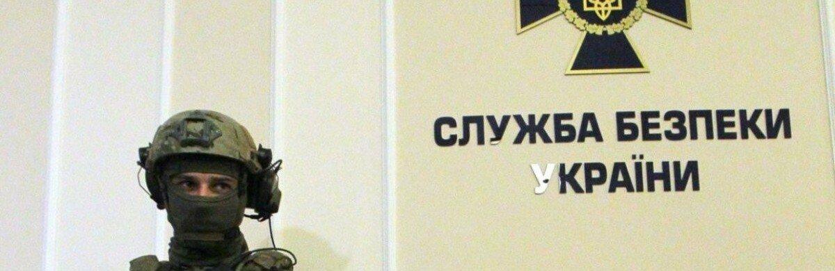 "В Одесской области задержали сотрудника "" МГБ ЛНР"", - ФОТО0"
