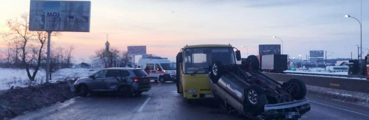 Три машины, автобус, пострадавший: на трассе Одесса-Киев произошло...0