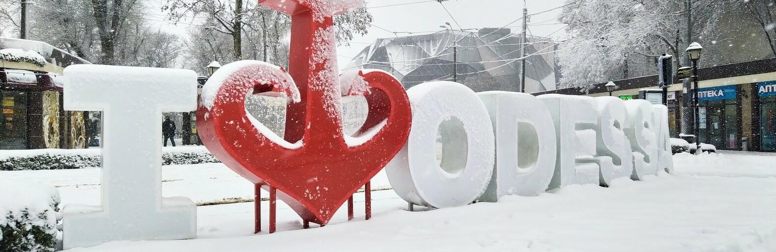 Одессу снова накроет обильный снегопад, шторм, дожди и мороз: погод...0