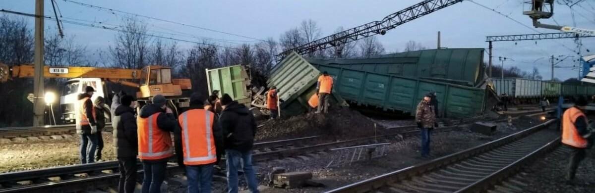 Поезд Одесса-Константиновка задержится из-за аварии в Днепропетровс...0
