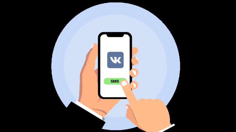 Виртуальный номер телефона купить в Украине