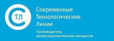 оготип СТЛ
